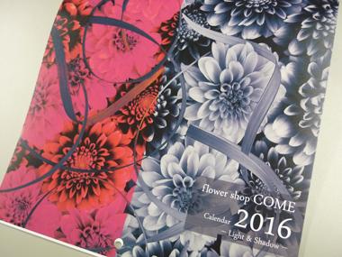 カレンダー オシャレ 2016 花夢