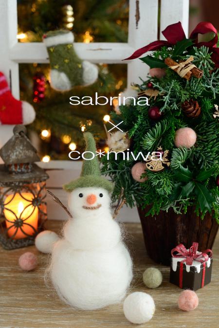 christmas2のコピー