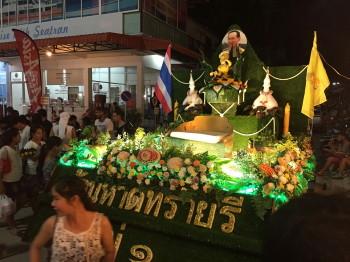 ロイカトン、タイ