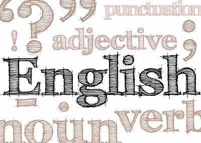 s-english-letters-free-stock-o-laungage-freelive.jpg