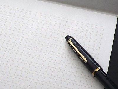 小物 原稿用紙と万年筆