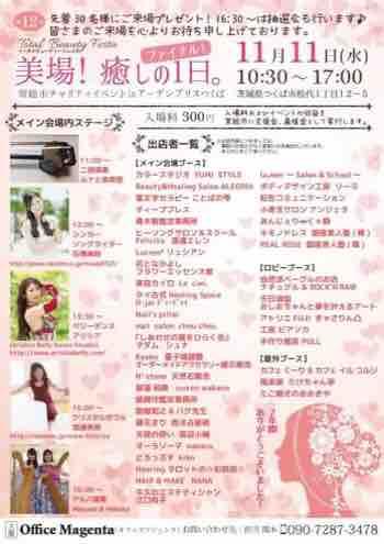 fc2blog_20151104060058f25.jpg