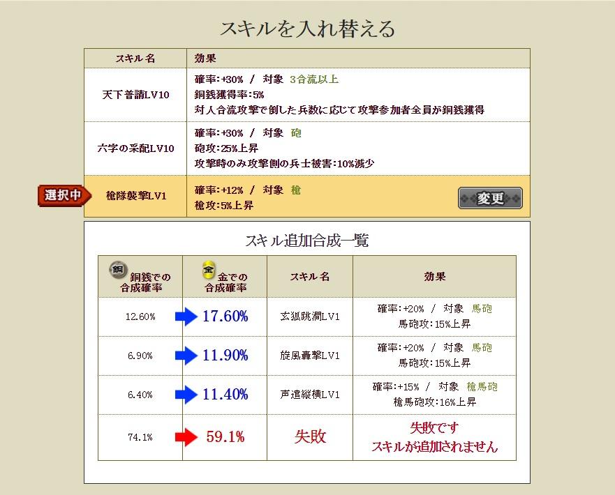 itabe2.jpg