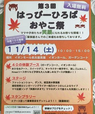 ファイル 2015-10-15 10 49 20