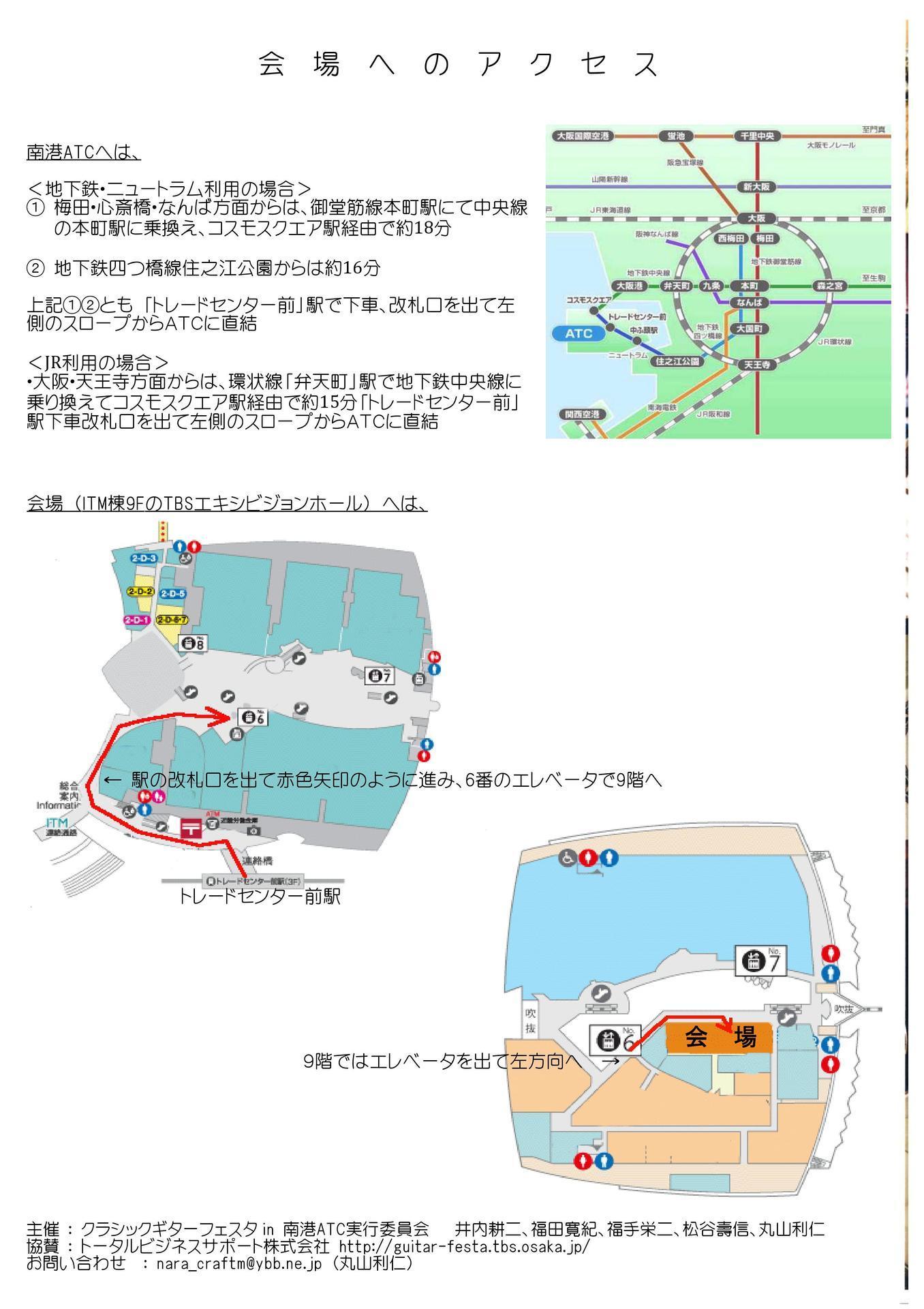 0002_表.jpg