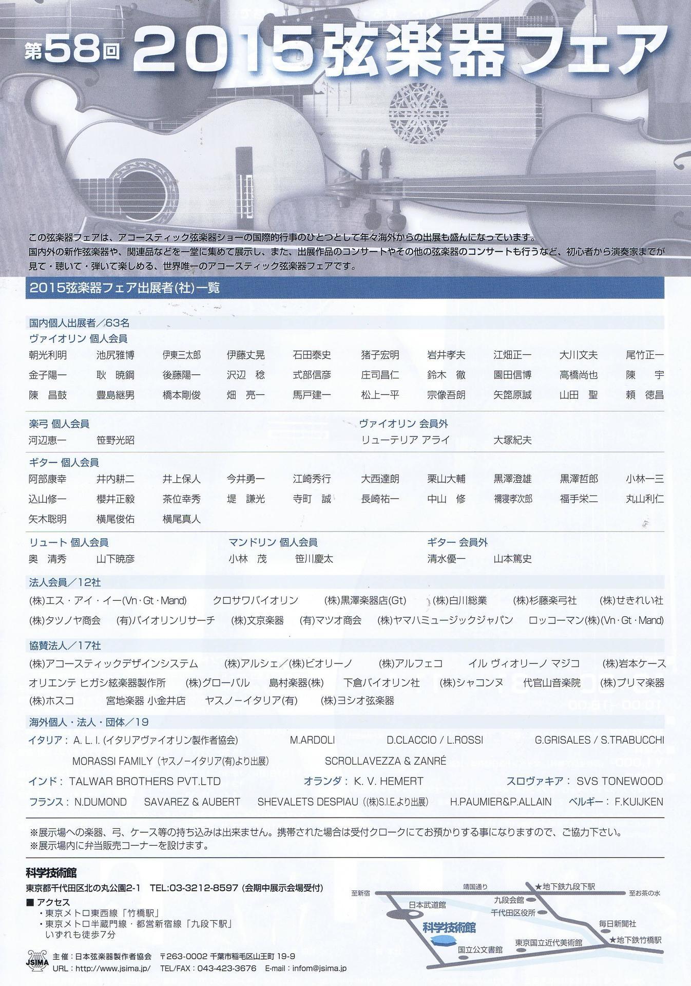 CCI20151010_00001.jpg
