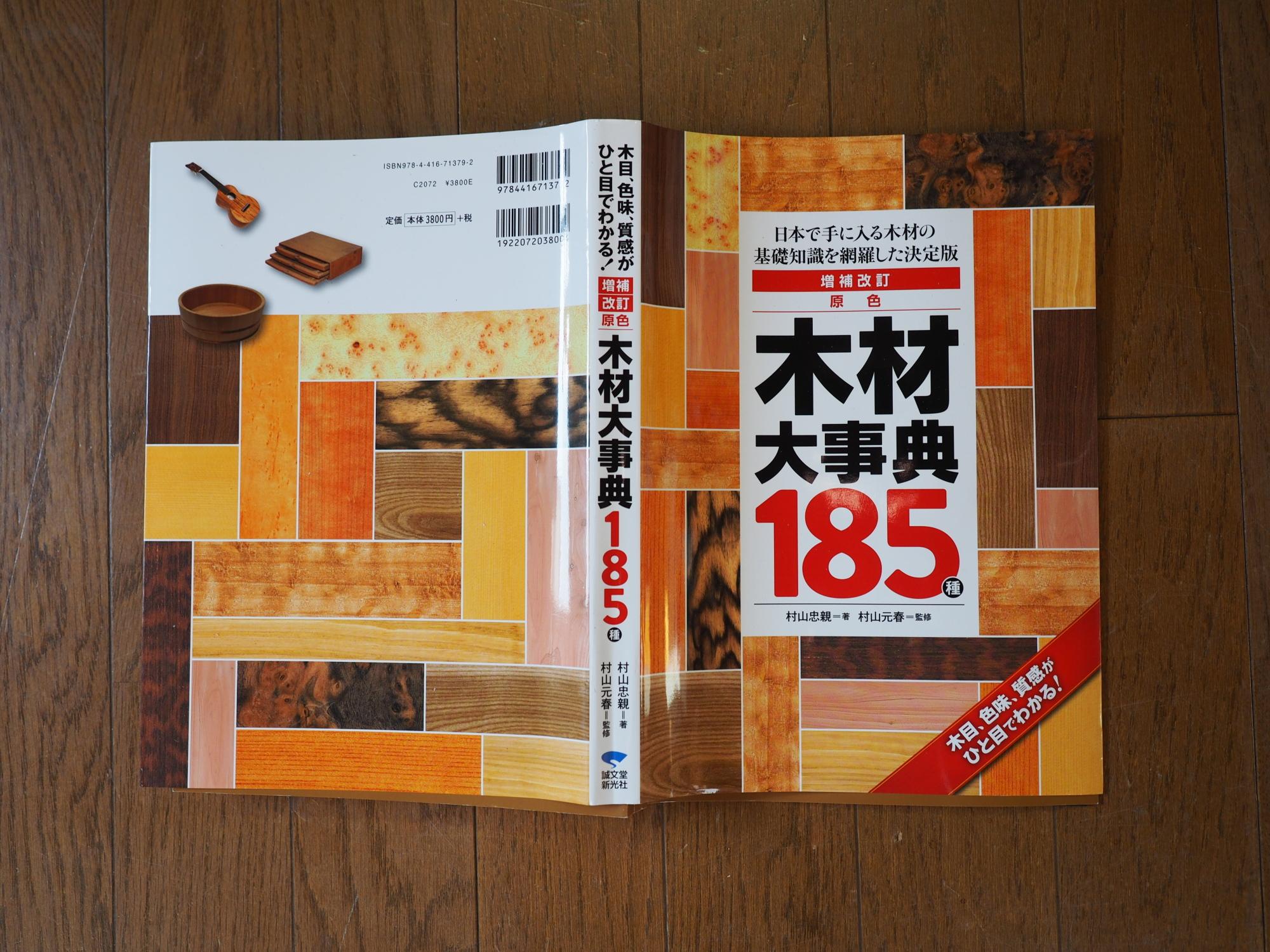 P3110169.jpg