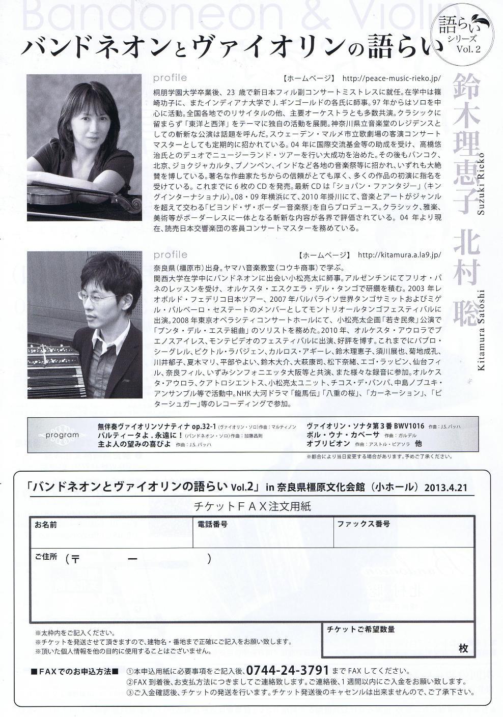 bn2.jpg