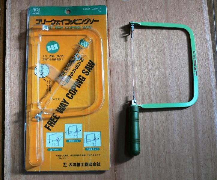 craftm_J450_ik5.JPG