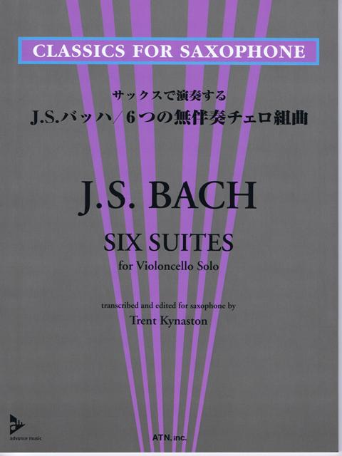 cello_bach.jpg