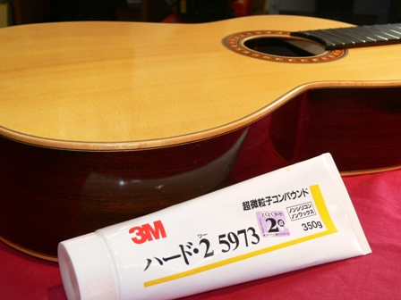 SETJ_Com.jpg