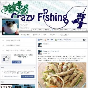 CF_facebookpage.jpg