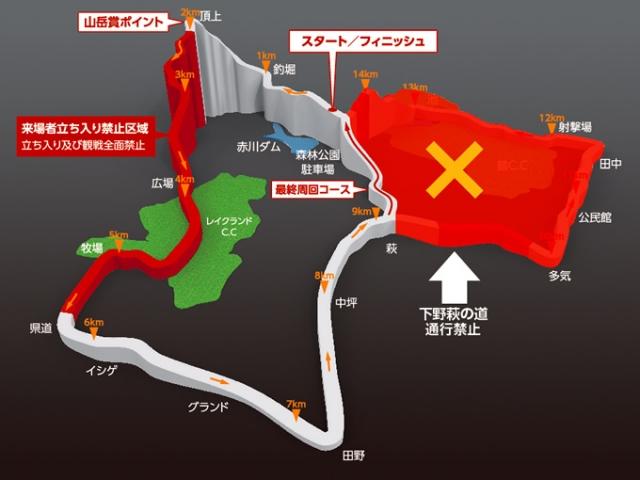 20150615JCmap_b_r3.jpg