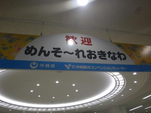 2015112405.jpg