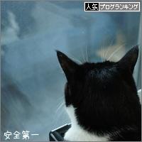 dai20150909_banner.jpg
