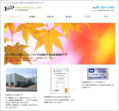 ブログ_HPトップ