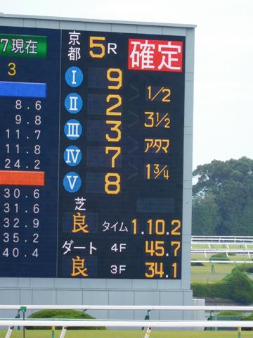 keijiban20151017.jpg