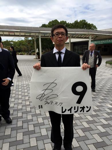 kuchitori20151017.jpg