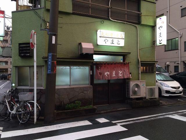 西横浜・鳥料理・焼鳥「やまと」