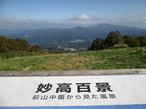 山の秋12