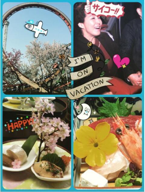 なばなの里 と ナガシマスパーランド と ホテル花水木