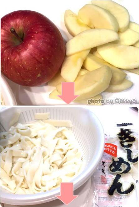 リンゴにきしめんを巻いて作る簡単アップルパイ