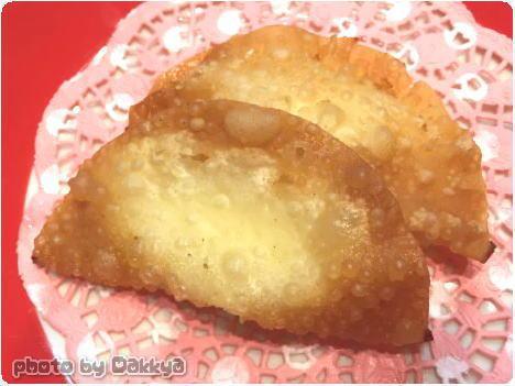 ぎょうざの皮で作ったアップルパイ