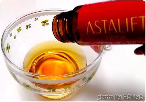 アスタリフト(ASTALIFT)のコラーゲンドリンク