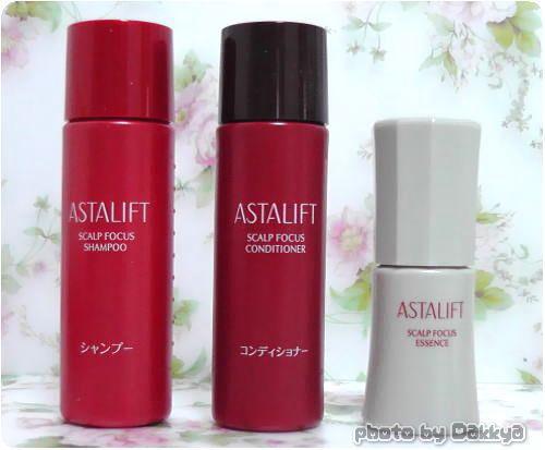 アスタリフト美髪トライアルセット