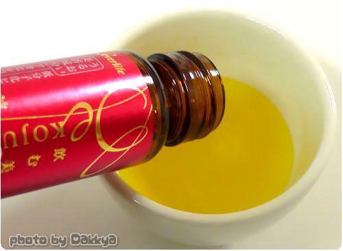 美・皇潤 飲むヒアルロン酸「皇潤」から生まれた女性の為のサプリメント
