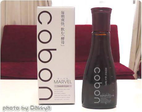 cobon(コーボン)