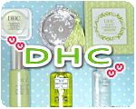 DHCスキンケア オリーブすべすべシリーズから数量限定販売のオリーブバージンオイルスターターキット