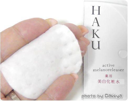 資生堂HAKU 冷却&美白ソリッド メラノクール ホワイトソリッド 口コミ