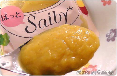 ほっとSaiby 冬にオススメ食べるホットスムージー キューサイ ホットサイビー