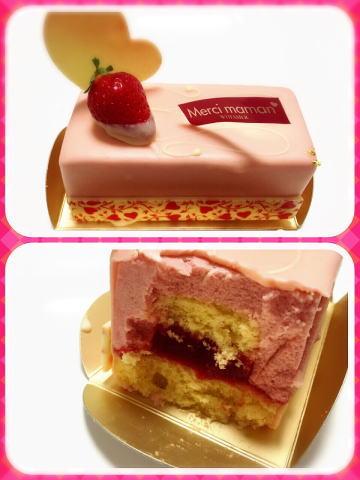 母の日 娘からプレゼント ケーキ