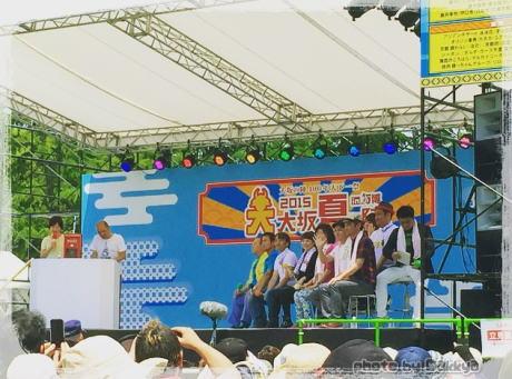 MBSの『大坂夏の陣2015 in 万博』