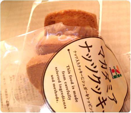 セブンイレブンのマカダミアナッツクッキー