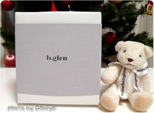 リップリビルダー ビーグレン2014クリスマスビッグセール数量限定特別プレゼント