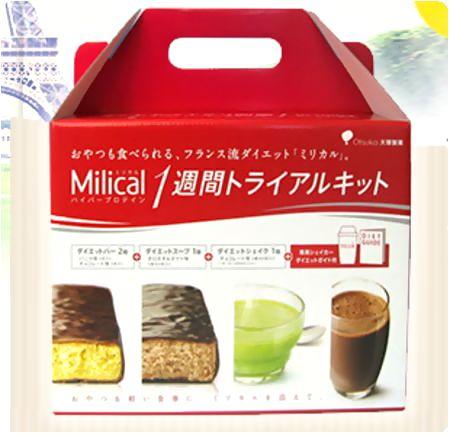フランス流ダイエット ミリカル(Milical)大塚製薬の置き換えダイエット