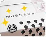 女性向けファッションセールサイト MUSE&Co. 「ミューズコー」