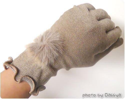 【ホットタッチグローブ 婦人ファーボンボン グローブ 】靴下、手袋、タイツ等の国内製造メーカー直売ショップ naeshop(なえしょっぷ)