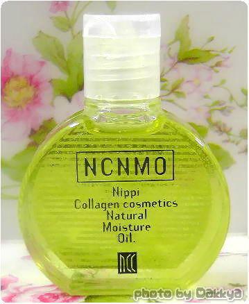 ニッピコラーゲンナチュラルモイスチュアオイル 全身美容オイル