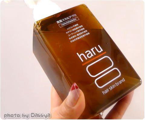 haru黒髪スカルプ プロ 白髪、抜け毛、薄毛をケアできるオールインワンノンシリコンシャンプー