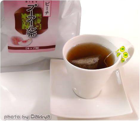 ダイエットプーアール茶フルーツティーセット