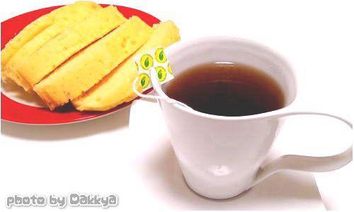ダイエットプーアール茶フルーツティーセット 今だけルクエ スチームケース付き