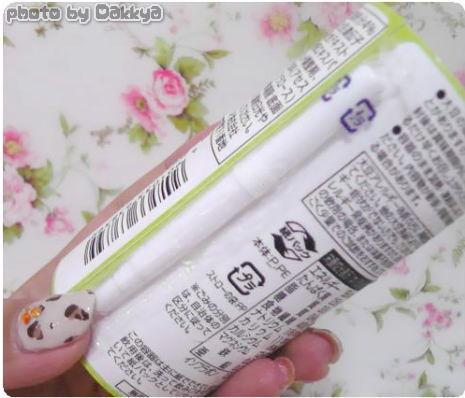 マルサンアイ低糖質豆乳飲料