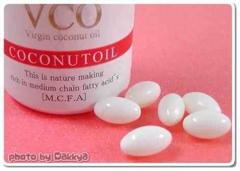 ココナッツオイルがサプリメントになったVCOサプリ