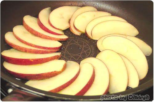 バージンココナッツオイル 九州産直くらぶねっと ローラのりんごのココナッツオイル焼き
