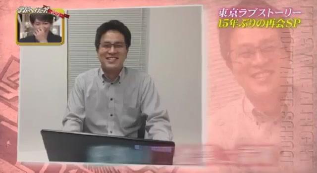 【動画】2015年のメンバー - 学校へ行こう!東京ラブストーリー ...