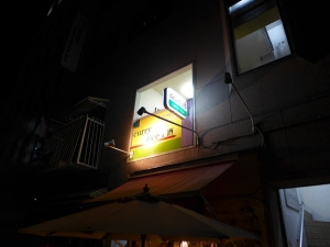 Columbia8 北浜本店001